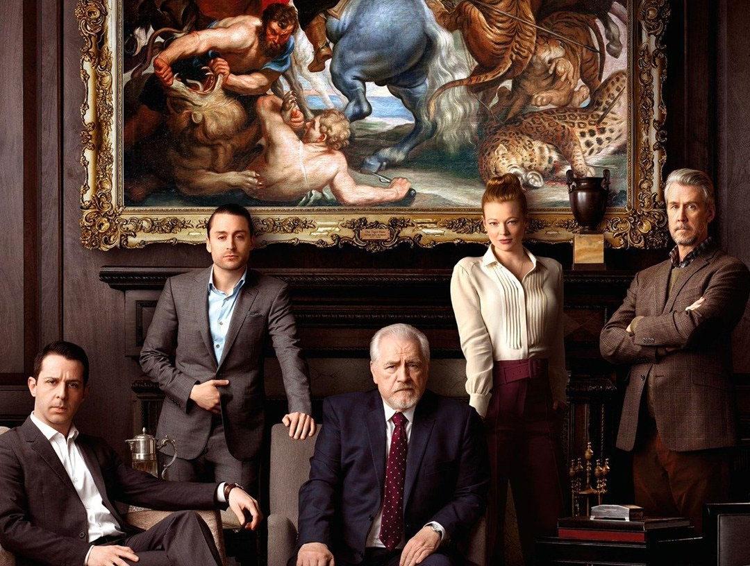 Familie Grusom (HBO Max) Succession season 3