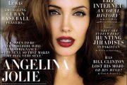 Angelinas tvillinger får allerede lekker oppmerksomhet (FAKSIMILE: VANITY FAIR)