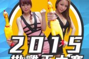 CHOKE THE CHICKEN - TAIWAN-STYLE: SPRITE VS. YUAN MANXUAN (男參賽者表情也太爽了吧◎ 雪碧 袁曼軒)