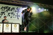 MONA IN ACTION (ISESHIMA DANCE SUMMIT/NORA COLLECTIVE)