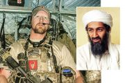 O'NEILL OG BIN LADEN (PRIVAT, CNN)