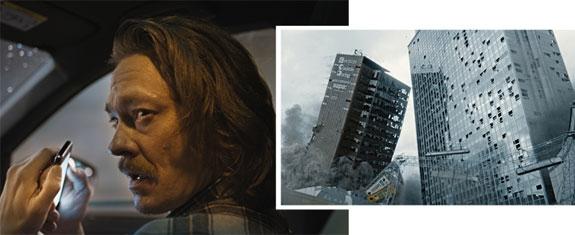 BØLGEN 2: OSLOS SKYLINE BLIR KUPERT (FANTEFILM/NORDISK FILMDISTRIBUSJON)