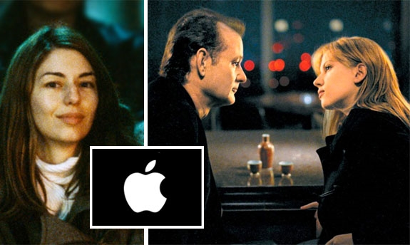 SOFIA COPPOLA OG SCENE FRA HENNES 2003-FILM LOST IN TRANSLATION MED BILL MURRAY OG SCARLETT JOHANSSON (FOCUS)